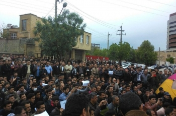 Rojhelat Rises: Reflections on the General Strike in Iranian Kurdistan