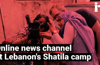 Online news channel at Lebanon's Shatila camp